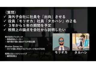 �Bブログ用写真.jpg