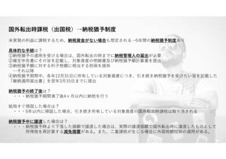 �Dブログ用写真.jpg